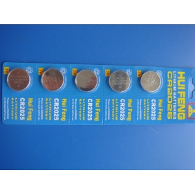 Wholesale 5pcs/Panel Sealed CR2025 CR 2025 LITHIUM COIN BATTERY ECR2025
