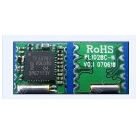 Wholesale Programmable Low-power FM Stereo Radio Module TEA5767 For Philips New